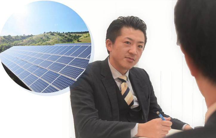 太陽光売買の仲介業者、ちゃんと選んでいますか?