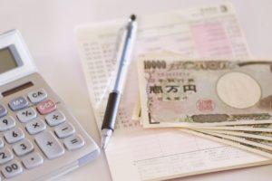 売電入金額と帳簿の照合は必須